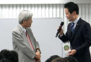 田原総一郎氏から三ツ星国会議員表彰!