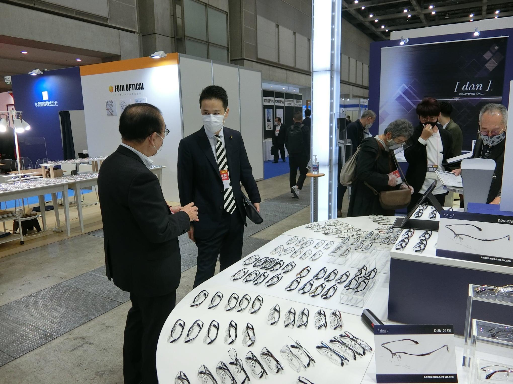 国際眼鏡展