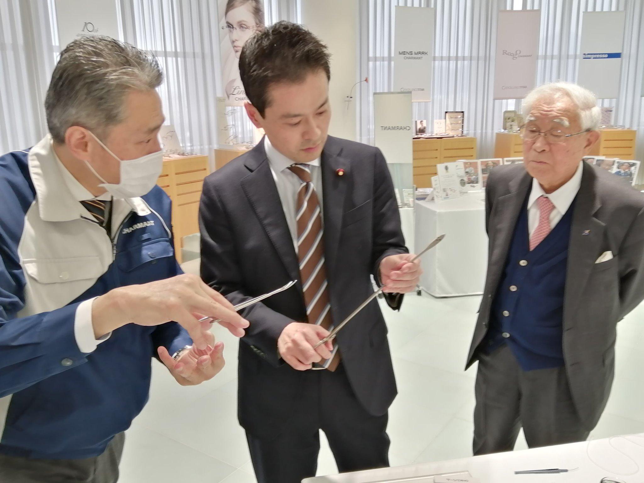 福井のものづくり技術の新たな展開を支援していきます!