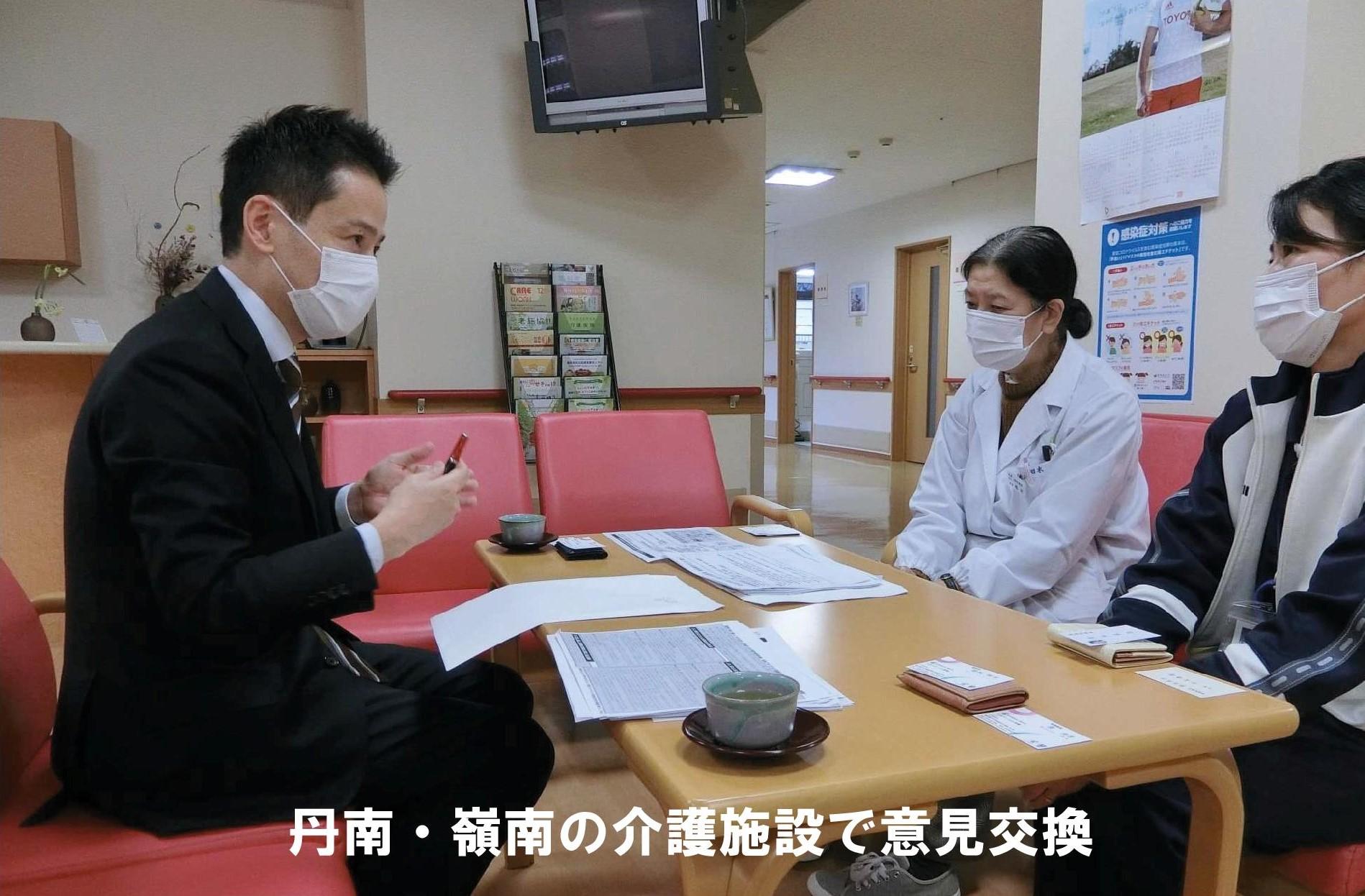 介護のICT化を福井で開始!新型コロナに立ち向かう医療・介護・福祉の現場を支援!